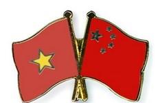 越中建交66周年:两国领导人互致贺电