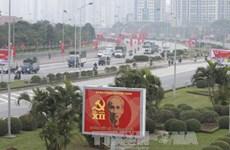 越共十二大:古巴媒体庆祝越南共产党第十二次全国代表大会的召开