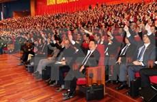 越南共产党第十二次全国代表大会明日召开