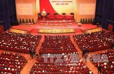 越南共产党第十二次全国代表大会在河内隆重开幕