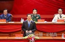 越共十二大:主动融入世界提高越南的国际地位