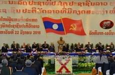 社论:大力推动老挝发展的动力