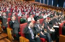 越共十二大:越共十二大换届选举规制充分发挥民主集中制原则