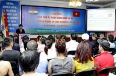 印度共和国第67个独立日庆祝仪式在胡志明市隆重举行