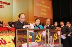 越共十二大:全国人民对新一届中央委员会领导集体抱有信心