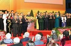 越共十二大:首都青年一心一意跟党走