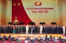 越共十二大:全国人民对越南共产党的领导表示相信