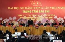 越共十二大:阮富仲总书记同国内外记者会面