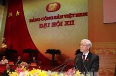 越南共产党第十二次全国代表大会圆满闭幕