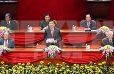 越南共产党第十二次全国代表大会发表闭幕式的新闻公报