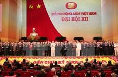 越共十二届中央政治局委员、总书记、书记处书记等名单正式公布
