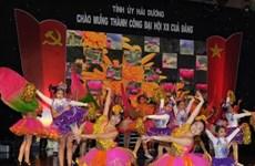 各地纷纷举行活动庆祝越共十二大胜利召开
