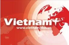 中国学者热烈庆祝越共十二大圆满成功