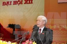 越共十二大:开启国家发展的新时期 稳步走向社会主义道路