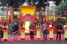 2016丙申年春节文化展在升龙皇城举行