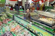 越南工商部:准备年货价值为230万亿越盾