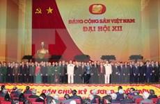海外越侨对新一届国家领导人寄予厚望