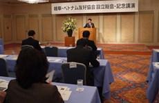 越南日本岐阜县友好协会正式成立