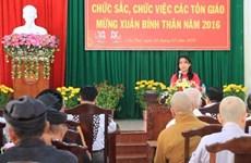 各省市政府春节前与宗教教职人员、侨胞和文艺工作者会面
