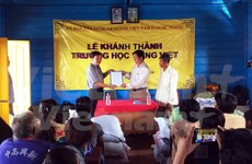 设在暹粒省济更县的越侨学校竣工