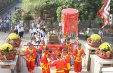 2016丙申年春节将至:胡志明市举行向雄王国祖上供圆柱形粽子典礼