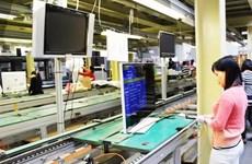 比利时企业扩大对越南投资力度