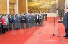 越南国会主席阮生雄向国会代表、国会办公厅致以新春祝福