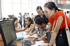 东盟经济共同体——越南劳动市场的挑战