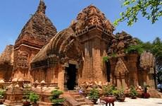越南广南省挖掘潜力、投入发展旅游业