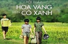 越南电影业见起春色