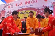 公安部长陈大光大将出席广宁省开笔礼仪式