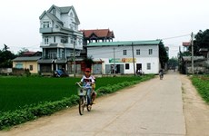 越南永福省安乐县的新面貌