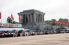 2016年春节期间胡志明主席陵墓接待游客量达6.3万人次