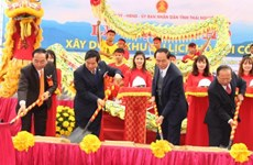 太原省斥资15万亿越盾兴建谷山湖旅游区