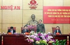 越南公安部长陈大光赴宜安省调研