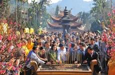 越南宜安省各传统庙会成为游客的旅游热点