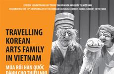 越南与韩国促进文化交流