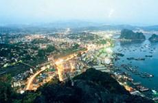 广宁省努力把下龙市建设成为地区优质旅游服务中心