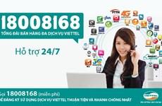 越南军队电信集团代表团参加2016年移动通信大会