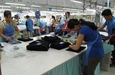 西宁省集中吸引投资发展工业生产项目