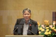 越南和泰国加强司法领域的合作