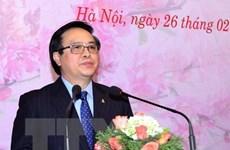 越共中央对外部部长黄平君:越南为提高国家地位和威望做出不懈努力