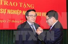 越南外交部与越共中央对外部加强协作配合