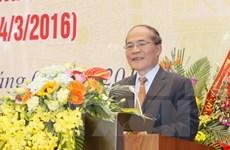 越南国会主席阮生雄出席国会法律委员会传统日70周年纪念典礼