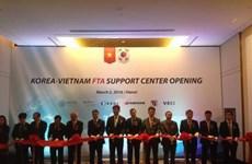 越韩自贸协定经济合作支援中心正式落成