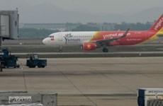 越南越捷航空拟于2016年第二季度进行首次公开募股