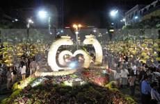 越南将与韩国将联合举办2017年世界文化节