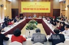 越南国会社会问题委员会第14次全体会议:应加强加强实施《社会保险法》的监督检查力度