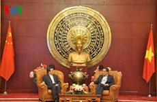 越南驻华大使馆与中国外交部举行友好交流活动