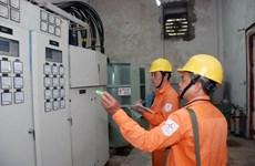 今年前两个月EVN电力产量约达232.2亿千瓦时